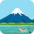 富士山魔盒