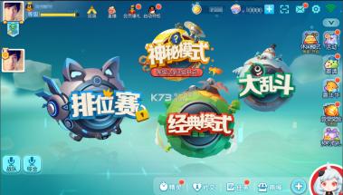 欢乐球吃球 v1.2.33 下载