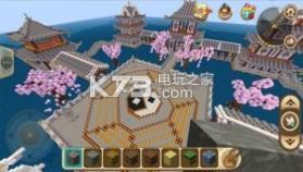 迷你世界 v0.27.4 九游版下载 截图