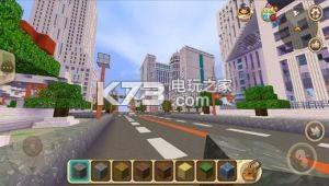 迷你世界 v1.7.5 九游版下载
