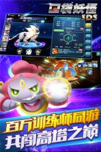 口袋妖怪3DS 破解版下载