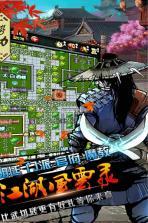 江湖风云录 v4.90 九游版下载