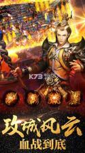 皇族霸业 v1.2.1 变态版下载