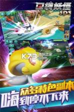 口袋妖怪3DS v6.0.0 手游下载 截图