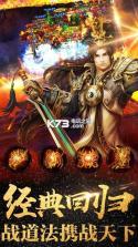 皇族霸业 v1.2.1 vip版下载