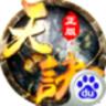天诀手游 v1.10.11 百度版下载