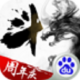 口袋苍穹破解版下载v1.5.0