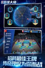 NBA篮球大师 v1.2.0 九游版下载