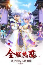 醉仙武 v3.2.4 九游版下载 截图