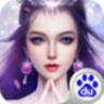 神魔幻境 v1.51.0 百度版下载
