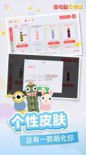 贪吃蛇大作战赏金模式 v3.9 下载