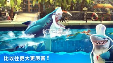 饥饿鲨世界 v2.5.0 无限钻石金币版下载