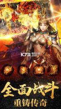 皇族霸业手游 v1.5.0 ios官网下载