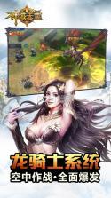 神域天堂 v1.2.55 九游版下载 截图