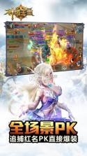 神域天堂 v1.2.48 九游版下载
