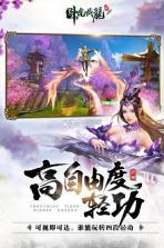 卧虎藏龙2 v1.0.21 九游版下载 截图