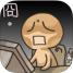 最囧游戏50关 v2.0 游戏下载