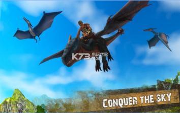 方舟世界恐龙岛生存 v3.1 破解版下载