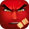 十万个冷笑话番剧版 v2.1.17.2452 百度版下载
