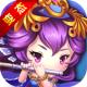 悠闲三国2免费充值版下载v0.22.66