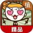 史小坑最囧游戏3 v2.0.5 官网下载