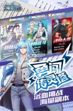 龙王传说斗罗大陆3 v2.0.0 果盘版下载 截图