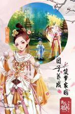 青丘狐传说 v1.7.4 九游版下载 截图