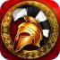 罗马时代帝国ol