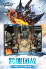 魔法王座 v3.3 百度版下载 截图