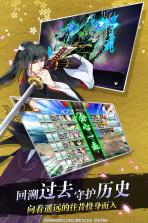 刀剑乱舞online v3.0.0 九游版下载 截图