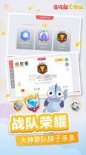 贪吃蛇大作战 v3.8.12 版本下载