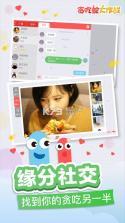 贪吃蛇大作战3.8.11 最新版下载
