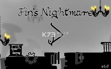 Fin的噩梦 v1.04 手游下载