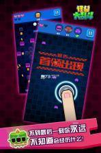怪兽大乱斗 v1.0.2 九游版下载