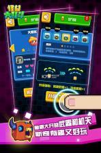 怪兽大乱斗畅玩版 v1.0.2 下载