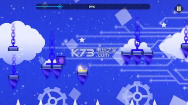 几何音乐冲刺 v1.0 游戏下载