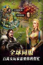 女王的纷争 v2.1.25 九游版下载