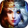 女王的纷争 v2.4.6 九游版下载