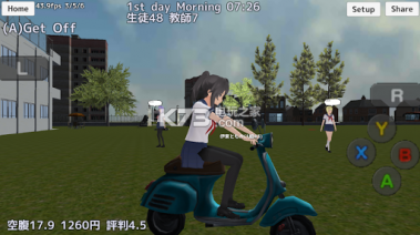 学校女生模拟器 v1.4 下载