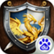 魔法纪元无限元宝版下载v2.0.1
