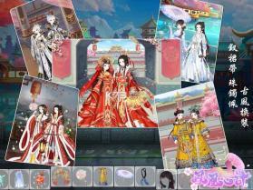 凤凰心计 v3.8 游戏下载 截图