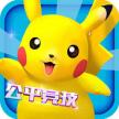 口袋妖怪3DS超级吸取下载v2.2.0