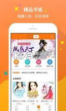 七月七日晴庄景臣郑灵犀小说 阅读app下载