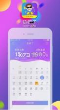 贷疯了 v1.0 app下载