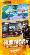 cf手游神枪节 v1.0.22.160 激活码下载