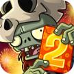 植物大战僵尸2普清版无限钻石版下载v2.2.1