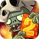 植物大战僵尸2普清版无限钻石版下载v2.0.0