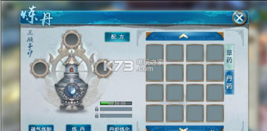 古剑破天 v1.0 手游下载