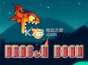 龙之轰炸 v1.1.0 中文版下载