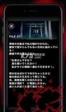 恐怖意味 v1.0 游戏下载